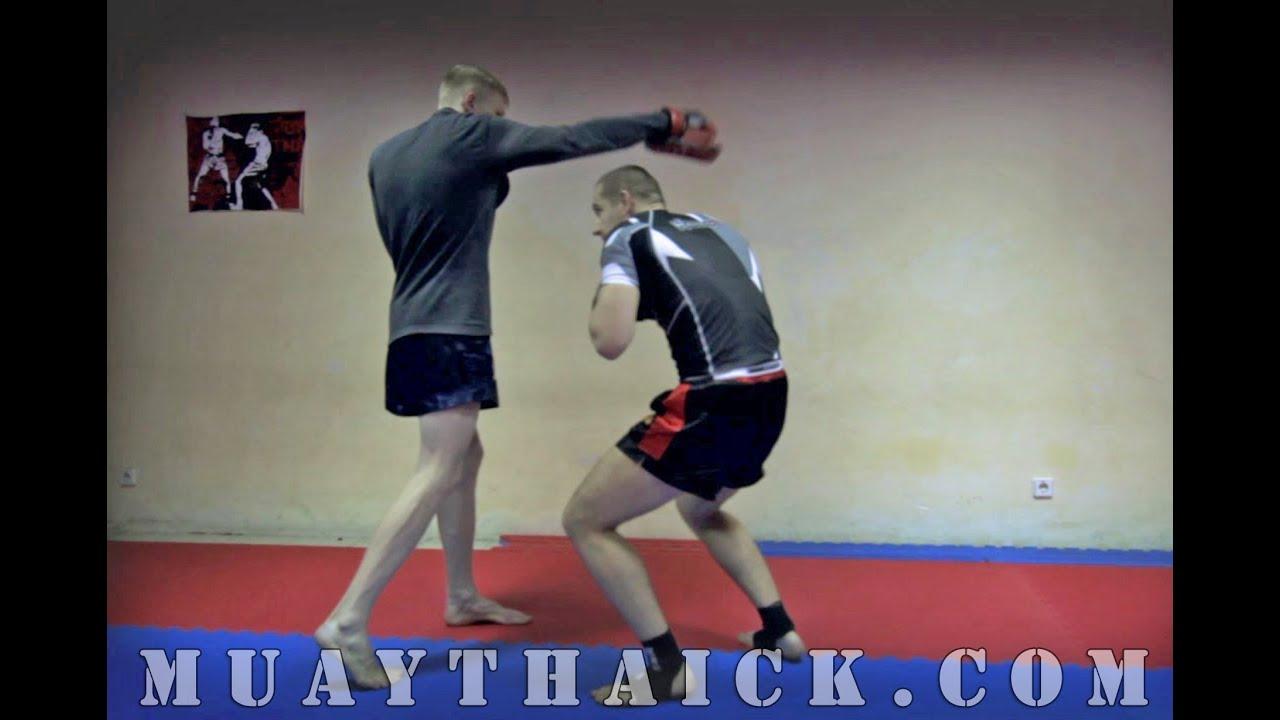 Как научиться драться дома самостоятельно - YouTube