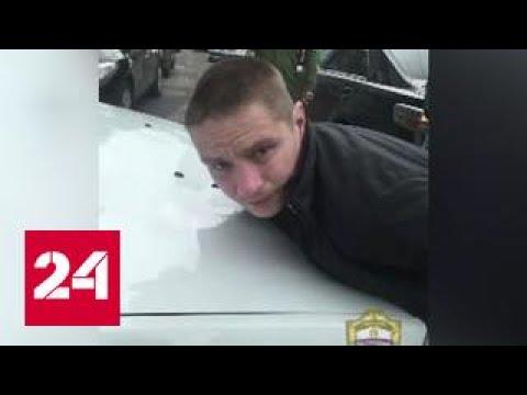 В Крылатском задержали телефонных мошенников
