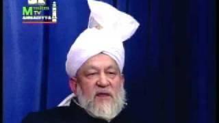 Taraweeh Prayers (Urdu)