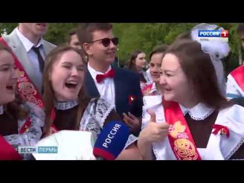 """""""Вести Пермь"""" - вечерний выпуск 22.05.19"""