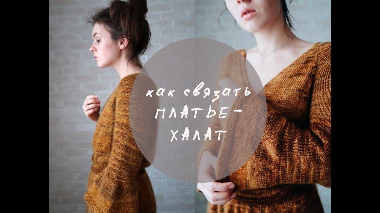 Отделка вязаного свитера лентами Вяжем с Людмилой Тен - YouTube