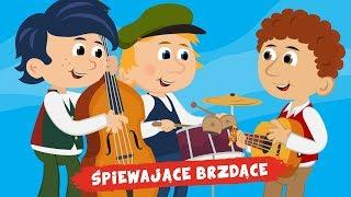 Śpiewające Brzdące - Trzech muzyków z kontrabasem - Piosenki dla dzieci