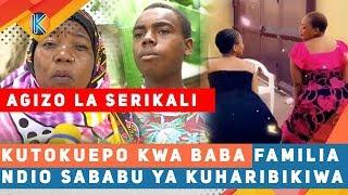 KUTOKUEPO KWA BABA WA FAMILIA NDIO SABABU YA KUHARIBIKIWA FAMILIA