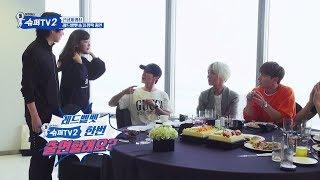 [슈퍼TV2   선공개] 슈퍼TV2 더 비기닝 EP02