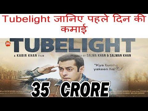 All World Tubelight 1st day Box office collection Only 34 Crore salman khan zho zhu