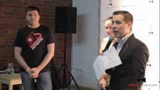 Открытие Свадебной школы Сергея Илларионова
