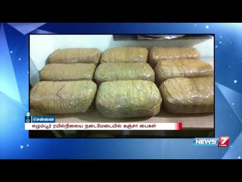20kgs of Ganja found in bags at Egmore railway station | News7 Tamil