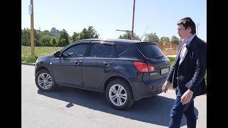 Ниссан Кашкай ( Nissan Qashqai) 1.6 мкпп Работяга за 600 тыс. рублей