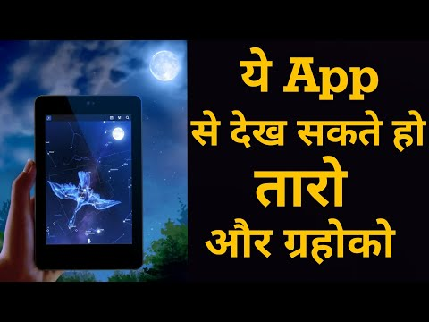 Watch Real Time Star And Planet And Solar System Augmented Reality Apollo 11 Space Mission
