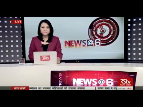 English News Bulletin – Feb 10, 2017 (6 pm)