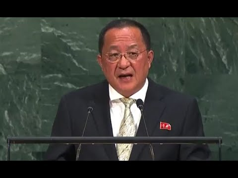 "North Korea: Trump ""Deranged"", Attack Against US ""Inevitable"" - Full UN Speech"
