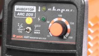видео Отзыв о Сварог ARC 205 (j96)