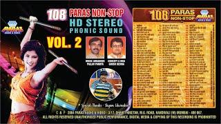 108 PARAS NONSTOP DISCO DANDIYA|HINDI HD AUDIO| # VOL 2 ADDITIONAL SPACE MUSIC #GARBA ગરબા