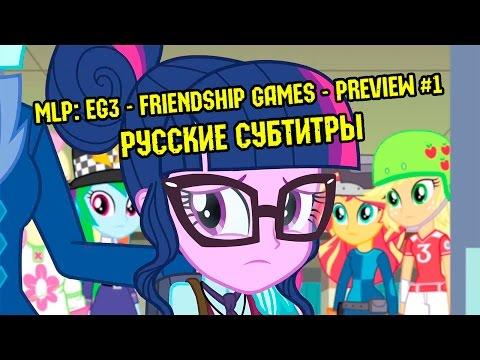 Русская версия - скачать игры