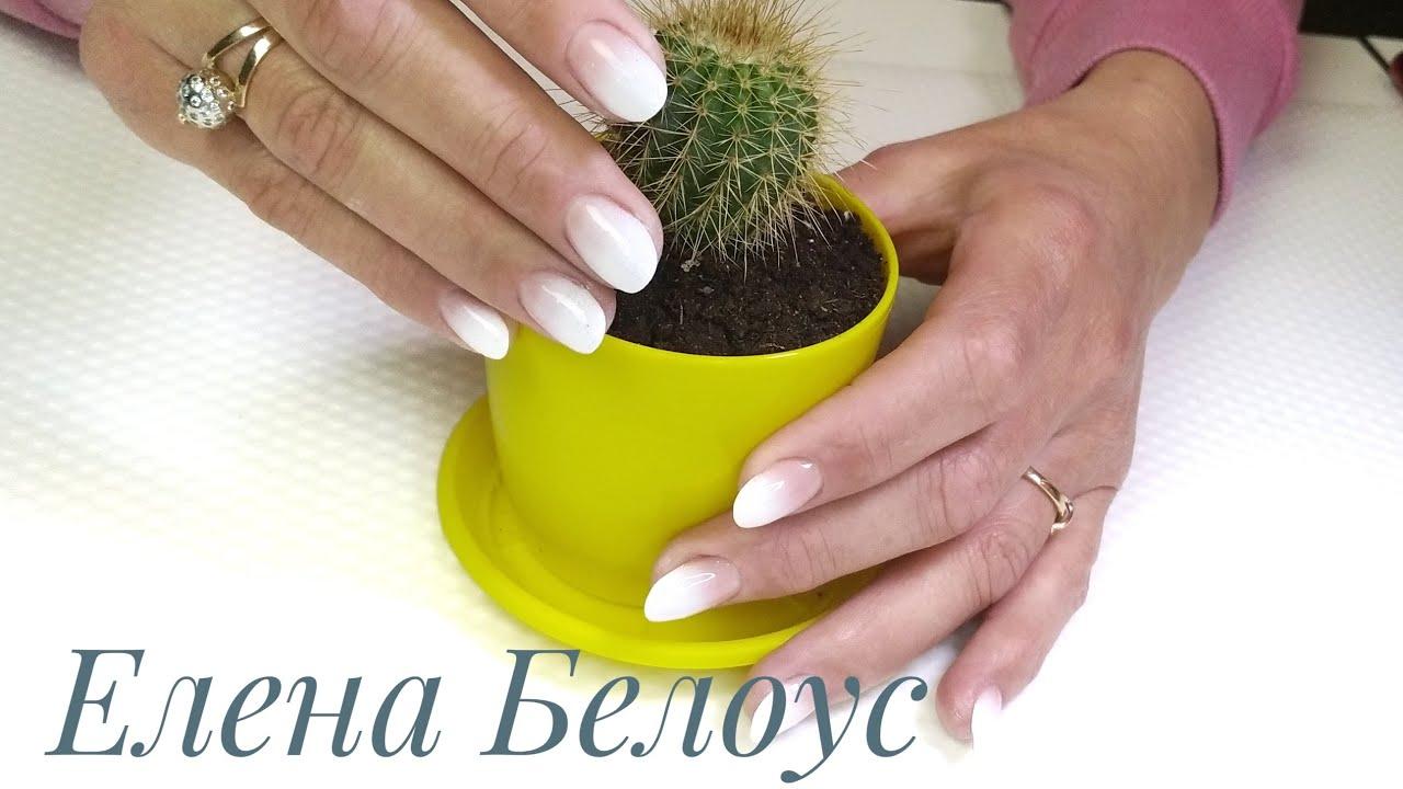 Наращивание, удлинение свободного края ногтей   Беби Бумер.