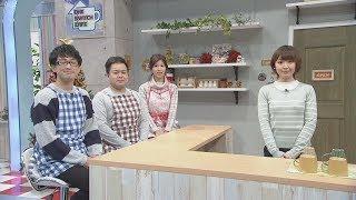 WARM BIZ / 宮城第一信用金庫&キリンビール仙台工場の取組 東北放送