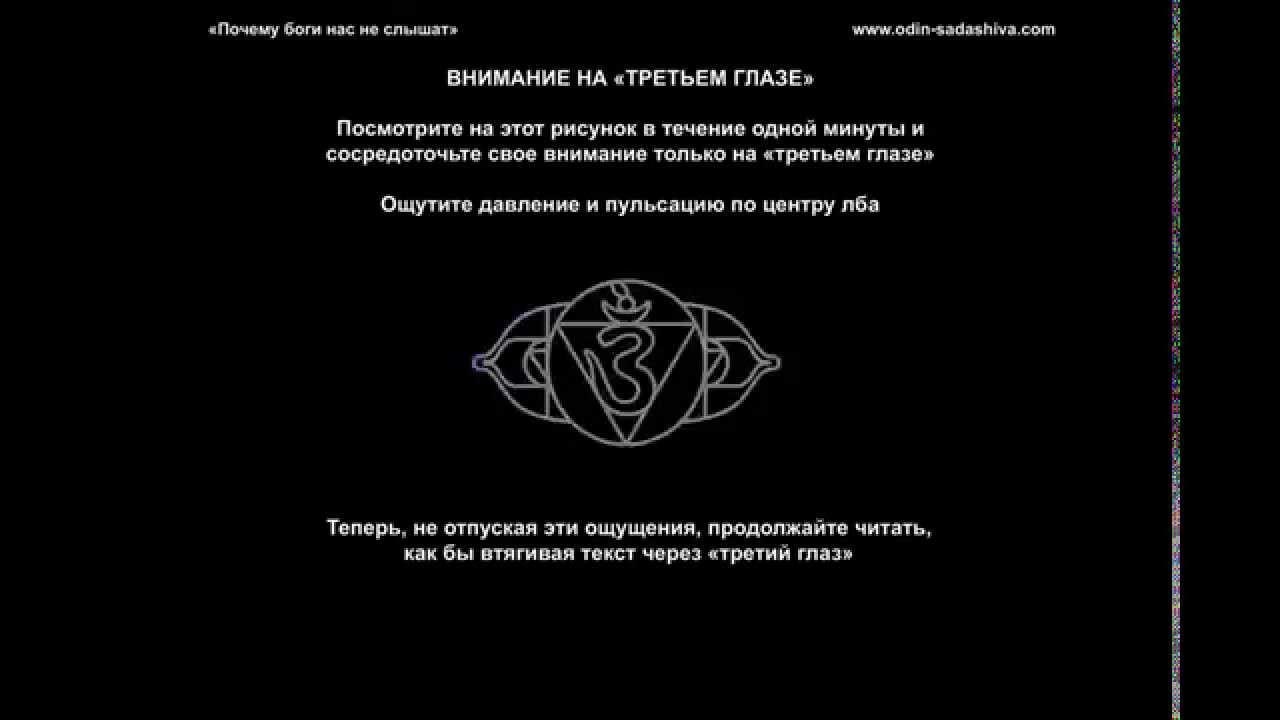 астрологический прогноз на каждый день