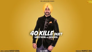 40 Kille Duet Hardeep Grewal Feat Shipra Goyal(Full Song) Latest Punjabi Songs 2018