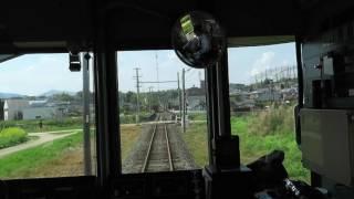 熊本電気鉄道 上熊本線 北熊本発 上熊本行き 前面展望 2017.4