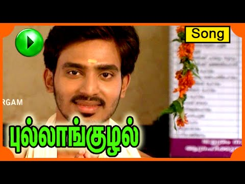 Pullankuzhal oothi varum - a song from the Album Pullankuzhal sung by Ravi Shankar