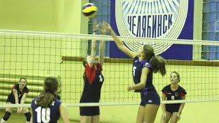 первенство России по волейболу среди девушек Челябинск