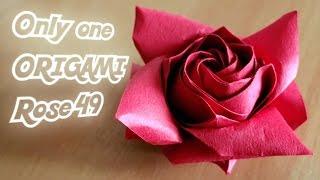 達人折りのバラの折り紙49 Only one origami rose49