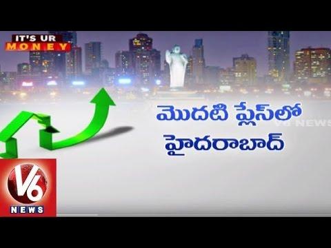 Hyderabad Real Estate | Stock Market | Children Mutula Funds | Its Ur Money | V6News