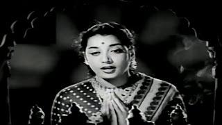 Appu Chesi Pappu Koodu || Rama Rama Saranam Full Video Song || NTR, Savitri, Jamuna, SVR