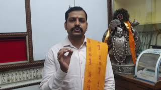 सभी सुख की प्राप्ति के लिए दुर्गा शक्ति आराधना  मंत्र