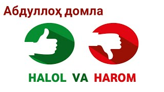 Abdulloh Domla - HALOL VA HAROM