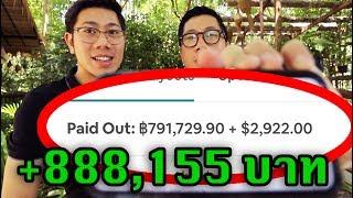 เกือบล้าน!! วิธีสร้างเงินแสน จากห้องว่าง (ของคนอื่น) | x Kem Life