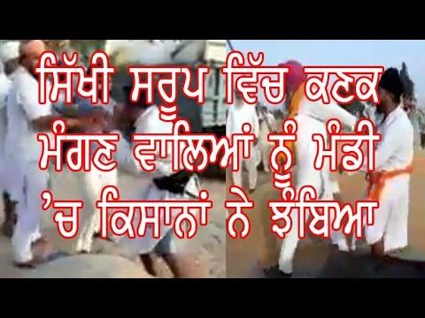 22.4.17 Evening-Punjab news- sikhi suroop vich kanak mangan valea nu kuttapa
