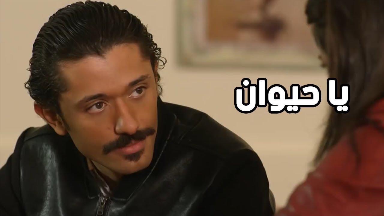 بنت أبو هيبة بتشد بودرة والتانية واقعة في حب زميلها اللي باصم على بنات الجامعة كلها 😲 يا حيوان