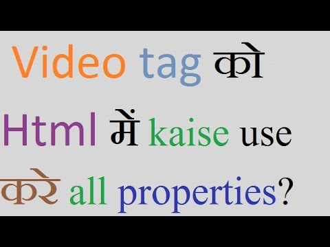 Video Tag In Html In Hindi Live Practical