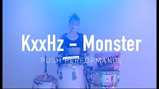 KXXHz [케이헤르쯔] - MONSTER [Ableton Push Performance]