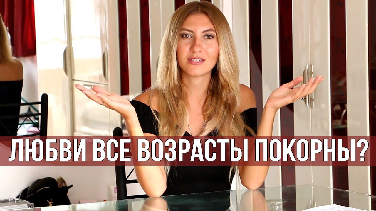 Видео как русские девочки занимаются сексом за деньги фото 245-68