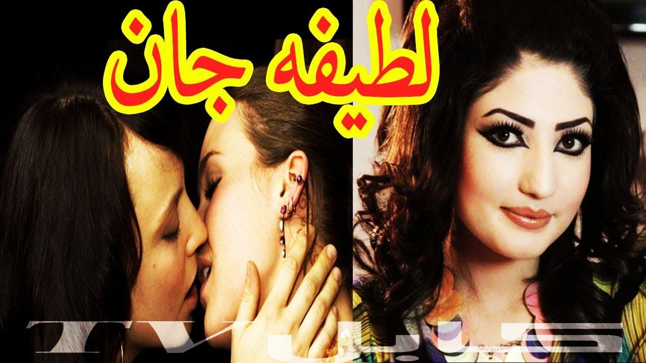 Latifa Azizi  لطیفه عزیزی عاشق  دنیا غزل است - جالب #1