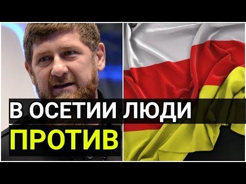 Кадыров УБЕРЕТ Черменский