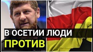 Кадыров УБЕРЕТ Черменский пост?