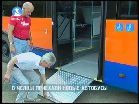 В Челны приехали новые автобусы