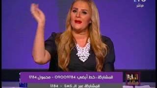 رانيا ياسين تكشف رأى السيسى عن ازمة الوراق