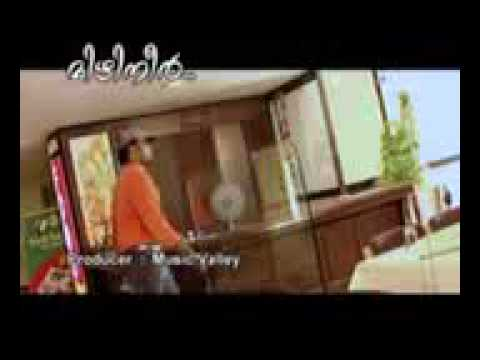 Vannathi ,malayalam album song