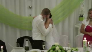 Подарок невесте от жениха и его друзей!!!