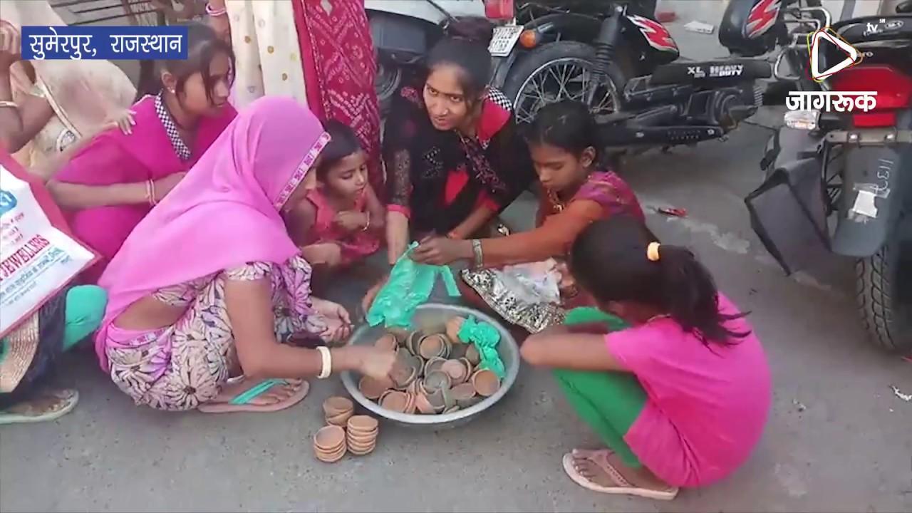 सुमेरपुर : धनतेरस पर ग्रामीण खेतों से लेकर आए धन