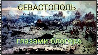 Севастополь  Короткометражный фильм Sevastopol 2015 HelenLin1