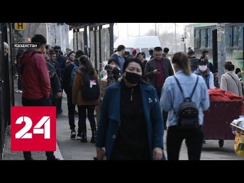 В Казахстане у спекулянтов изъяты 4 миллиона медицинских масок - Россия 24