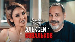 Алексей Ковальков – Почему вы не худеете? О диетах, сахаре и чек-апе