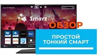 обзор простого смарт телевизора от Philips PHS5301 (32PHS5301)