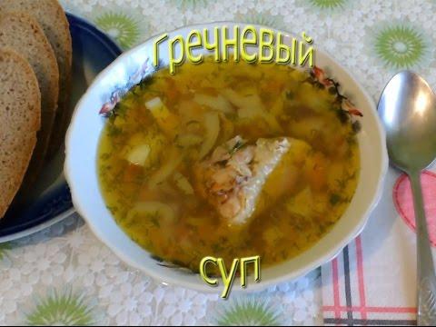 Суп из гречневой лапши
