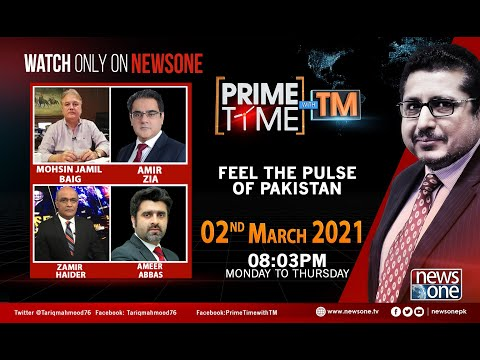 Tariq Mehmood Latest Talk Shows and Vlogs Videos